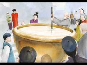 axe soup