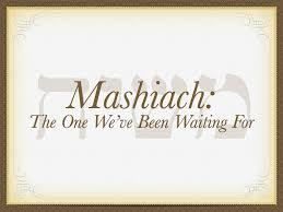 mashiach