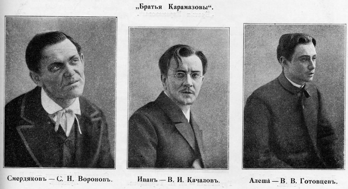Moscow_Art_Theatre_actors_in_The_Brothers_Karamazov_1